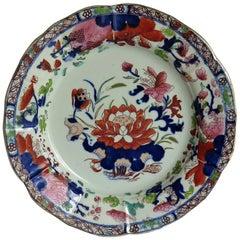 Georgian Mason's Ironstone Desert Dish or Plate Water Lily pattern, circa 1815