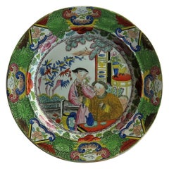 Georgian Mason's Ironstone Dinner Plate Finely Painted Mandarin Pattern. Ca 1815