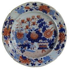 Georgian Mason's Ironstone Dinner Plate in Basket Japan Gilded Patn, Circa 1816