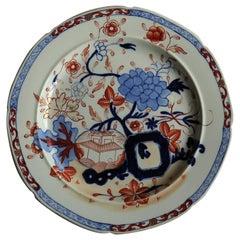Georgian Mason's Ironstone Dinner Plate in Jardiniere Pattern, circa 1818