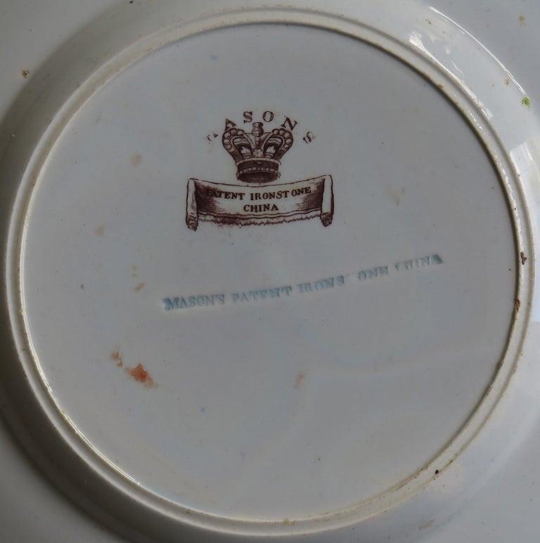 Georgian Mason's Ironstone Dinner Plate Scroll Landscape and Prunus Rare Pattern For Sale 3