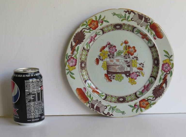 Georgian Mason's Ironstone Dinner Plate Scroll Landscape and Prunus Rare Pattern For Sale 4