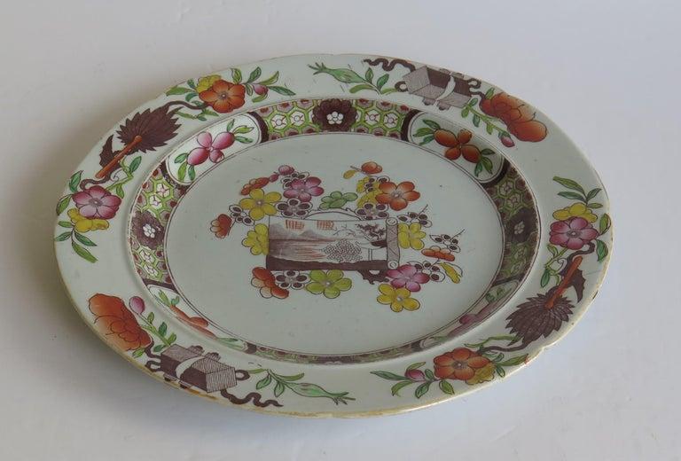 George III Georgian Mason's Ironstone Dinner Plate Scroll Landscape and Prunus Rare Pattern For Sale