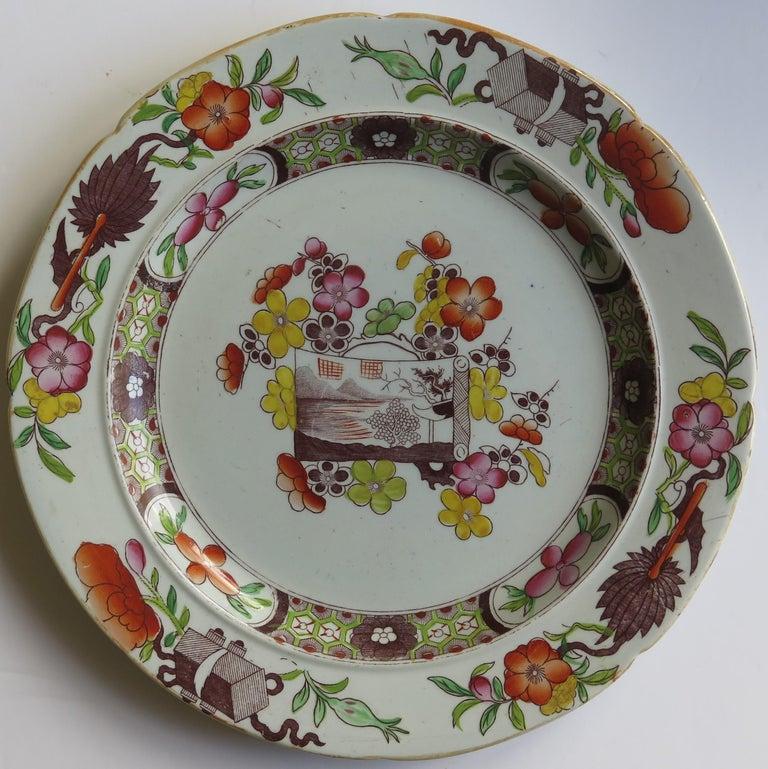 English Georgian Mason's Ironstone Dinner Plate Scroll Landscape and Prunus Rare Pattern For Sale
