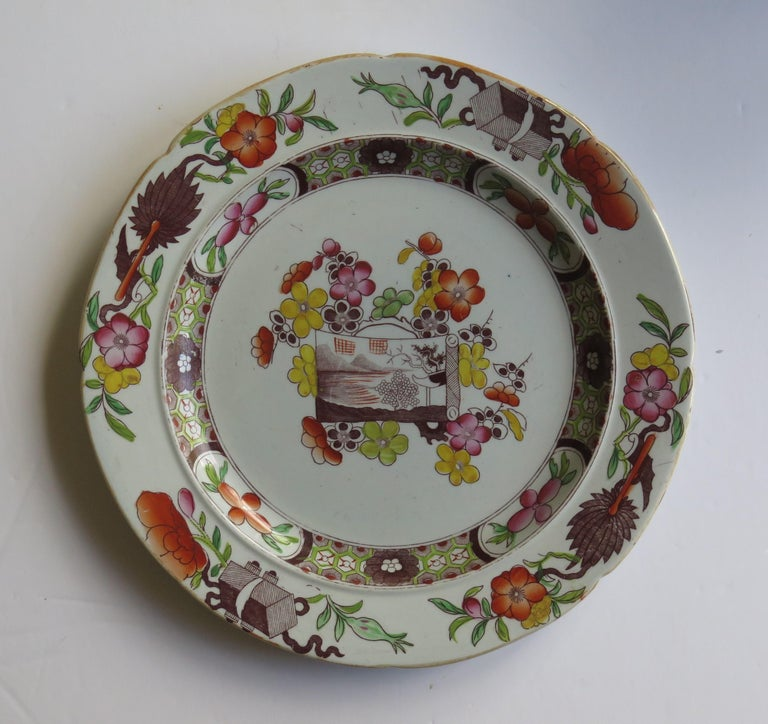 Hand-Painted Georgian Mason's Ironstone Dinner Plate Scroll Landscape and Prunus Rare Pattern For Sale