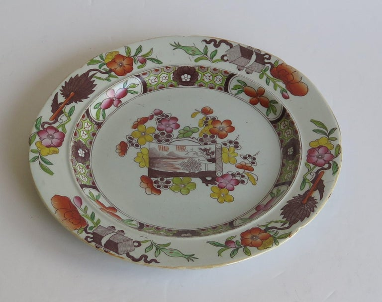 Georgian Mason's Ironstone Dinner Plate Scroll Landscape and Prunus Rare Pattern In Good Condition For Sale In Lincoln, Lincolnshire