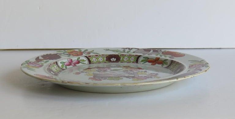19th Century Georgian Mason's Ironstone Dinner Plate Scroll Landscape and Prunus Rare Pattern For Sale