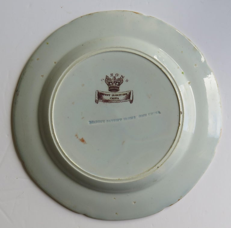 Georgian Mason's Ironstone Dinner Plate Scroll Landscape and Prunus Rare Pattern For Sale 2