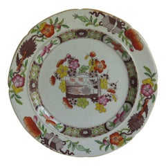 Georgian Mason's Ironstone Dinner Plate Scroll Landscape and Prunus Rare Pattern