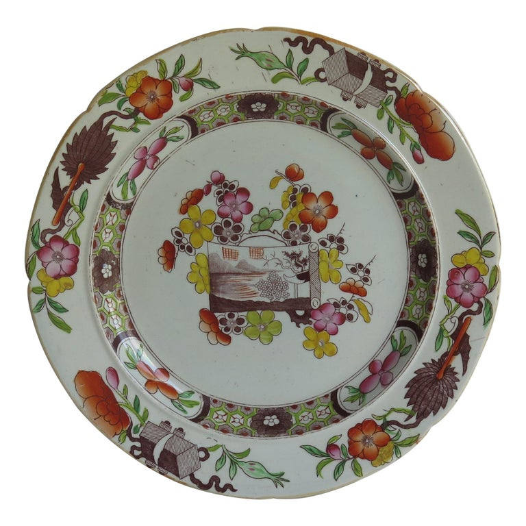 Georgian Mason's Ironstone Dinner Plate Scroll Landscape and Prunus Rare Pattern For Sale