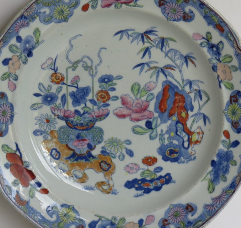 Chinoiserie Georgian Mason's Ironstone Dish or Plate in Bamboo & Basket Pattern, circa 1817 For Sale
