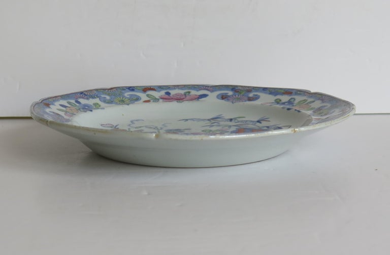 English Georgian Mason's Ironstone Dish or Plate in Bamboo & Basket Pattern, circa 1817 For Sale
