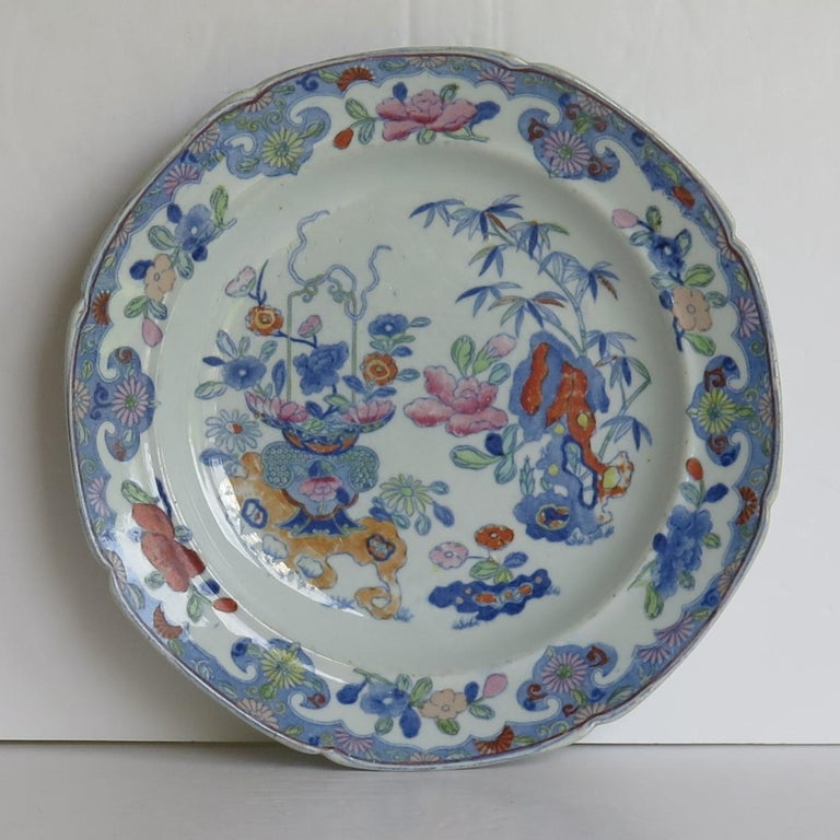 Hand-Painted Georgian Mason's Ironstone Dish or Plate in Bamboo & Basket Pattern, circa 1817 For Sale