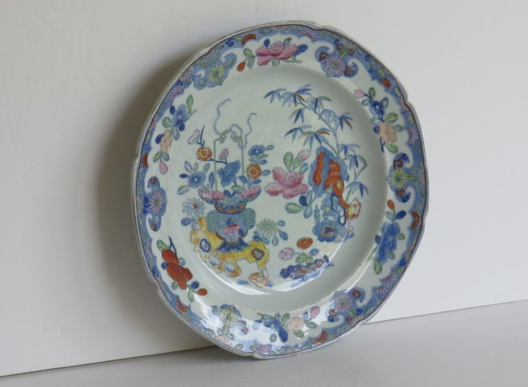 Georgian Mason's Ironstone Dish or Plate in Bamboo & Basket Pattern, circa 1817 In Good Condition For Sale In Lincoln, Lincolnshire