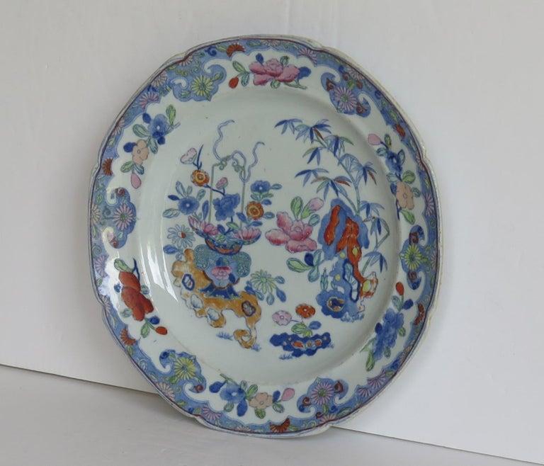 19th Century Georgian Mason's Ironstone Dish or Plate in Bamboo & Basket Pattern, circa 1817 For Sale