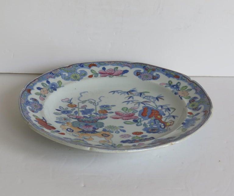 Georgian Mason's Ironstone Dish or Plate in Bamboo & Basket Pattern, circa 1817 For Sale 1