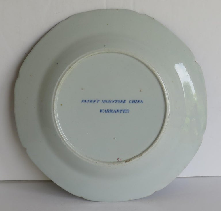Georgian Mason's Ironstone Dish or Plate in Bamboo & Basket Pattern, circa 1817 For Sale 2
