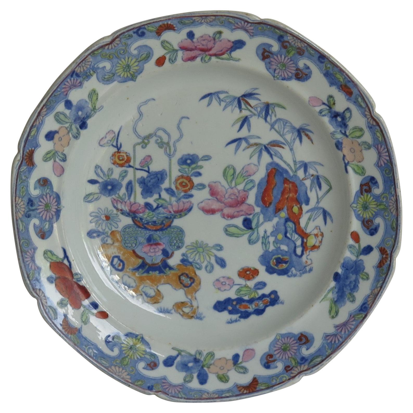Georgian Mason's Ironstone Dish or Plate in Bamboo & Basket Pattern, circa 1817