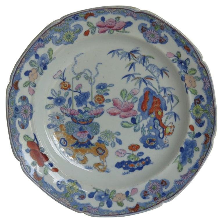 Georgian Mason's Ironstone Dish or Plate in Bamboo & Basket Pattern, circa 1817 For Sale
