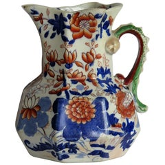 Georgian Mason's Ironstone Hydra Jug or Pitcher in Basket Japan Ptn, circa 1820