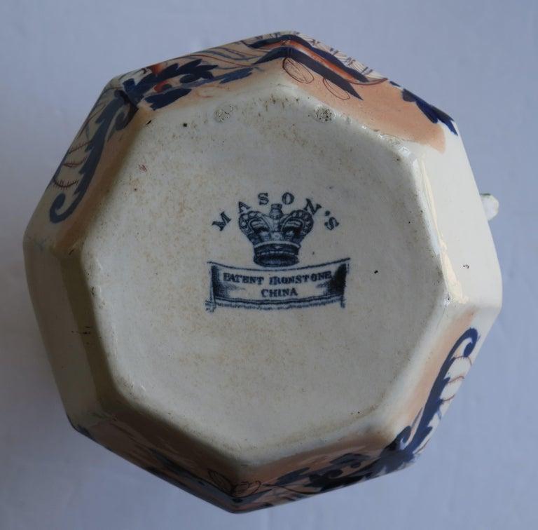 Georgian Mason's Ironstone Jug or Pitcher Basket Japan Pattern, circa 1820 For Sale 4
