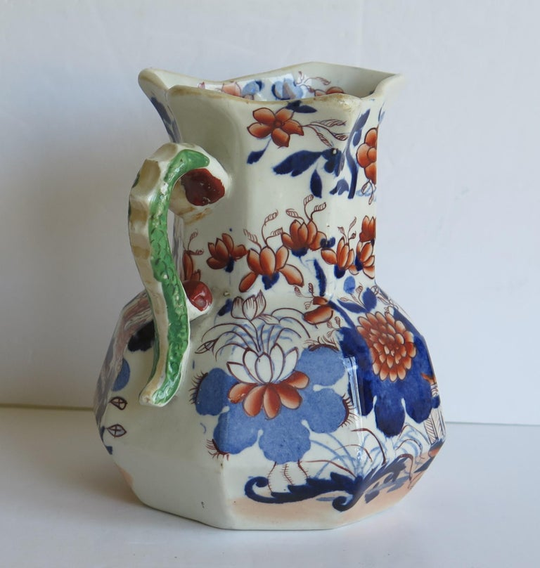 Georgian Mason's Ironstone Jug or Pitcher Basket Japan Pattern, circa 1820 In Good Condition For Sale In Lincoln, Lincolnshire