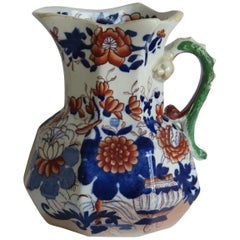 Georgian Mason's Ironstone Jug or Pitcher Basket Japan Pattern, circa 1820