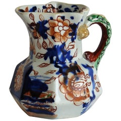 Georgian Mason's Ironstone Jug or Pitcher in Japan Basket Pattern, circa 1815