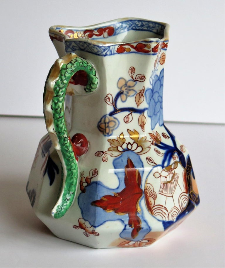 Hand-Painted Georgian Mason's Ironstone Jug or Pitcher Jardiniere Gilded Pattern, circa 1815 For Sale