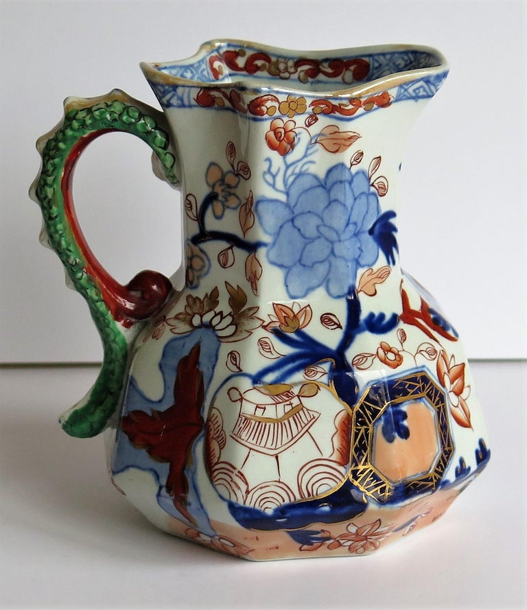Georgian Mason's Ironstone Jug or Pitcher Jardiniere Gilded Pattern, circa 1815 In Good Condition For Sale In Lincoln, Lincolnshire
