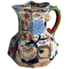 Georgian Mason's Ironstone Jug or Pitcher Jardiniere Gilded Pattern, circa 1815