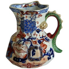 Georgian Mason's Ironstone Jug or Pitcher Jardinière Gilded Pattern, circa 1815