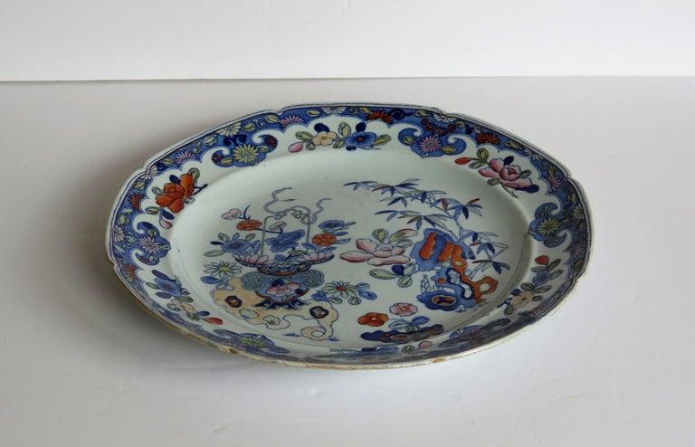 Georgian Mason's Ironstone Large Dinner Plate Bamboo & Basket Pattern circa 1817 For Sale 3