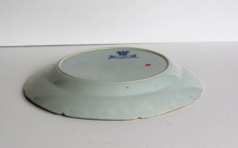 Georgian Mason's Ironstone Large Dinner Plate Bamboo & Basket Pattern circa 1817 For Sale 7