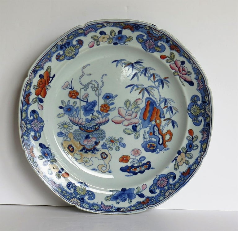 Chinoiserie Georgian Mason's Ironstone Large Dinner Plate Bamboo & Basket Pattern circa 1817 For Sale