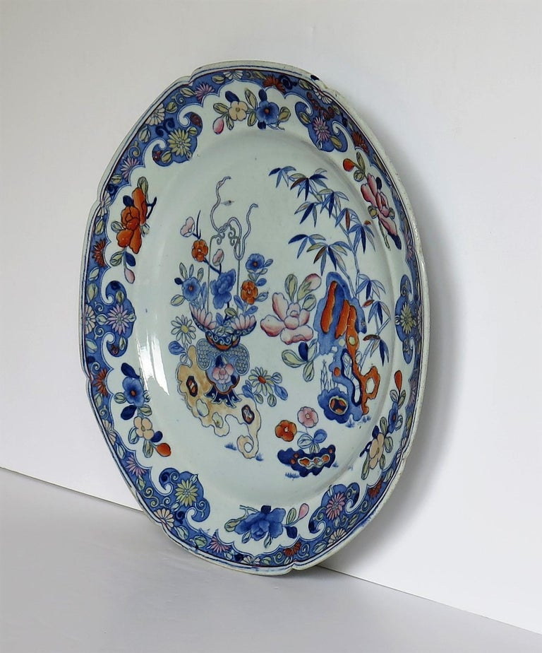 Hand-Painted Georgian Mason's Ironstone Large Dinner Plate Bamboo & Basket Pattern circa 1817 For Sale
