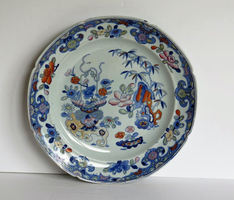 Georgian Mason's Ironstone Large Dinner Plate Bamboo & Basket Pattern circa 1817 In Good Condition For Sale In Lincoln, Lincolnshire
