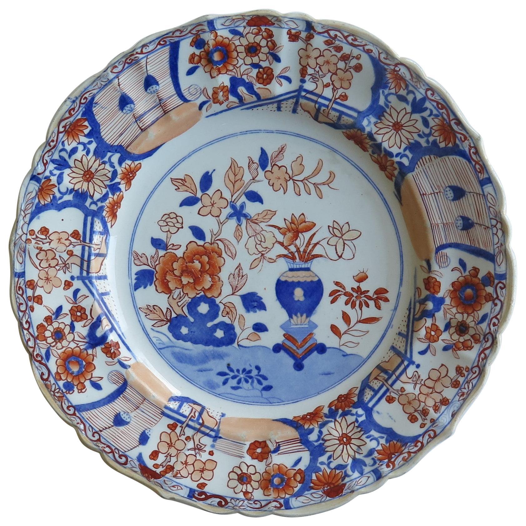 Georgian Mason's Ironstone Large Dinner Plate in Vase & Rock Ptn, circa 1818