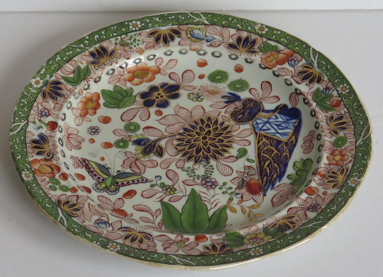 Chinoiserie Georgian Mason's Ironstone Side Plate Butterfly & Chrysanthemum Ptn, circa 1818 For Sale