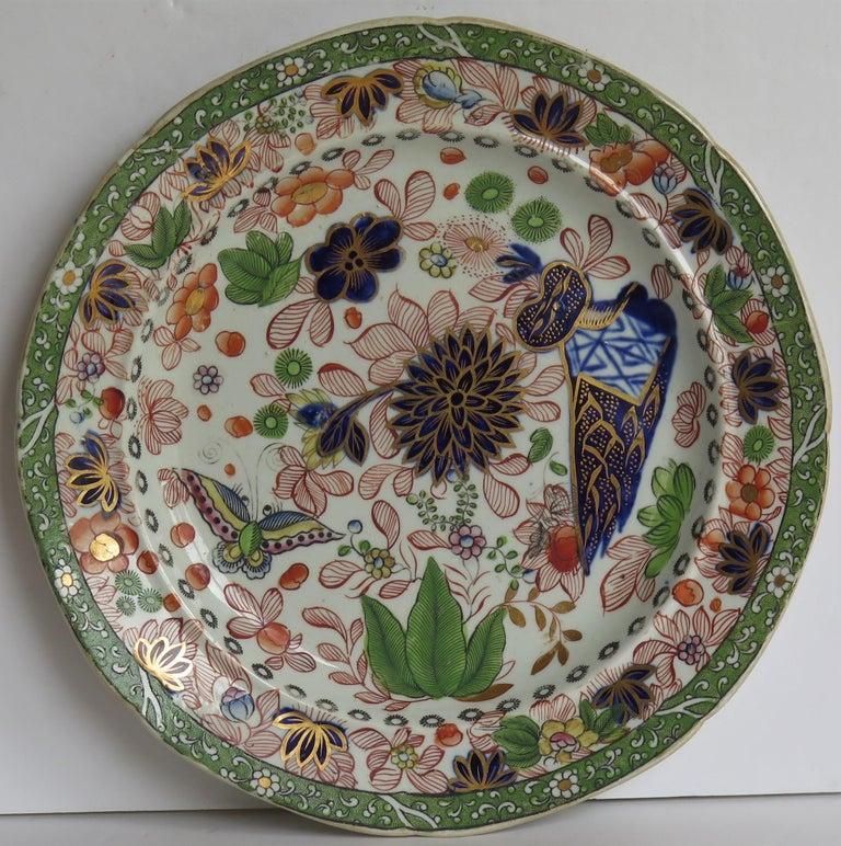 English Georgian Mason's Ironstone Side Plate Butterfly & Chrysanthemum Ptn, circa 1818 For Sale