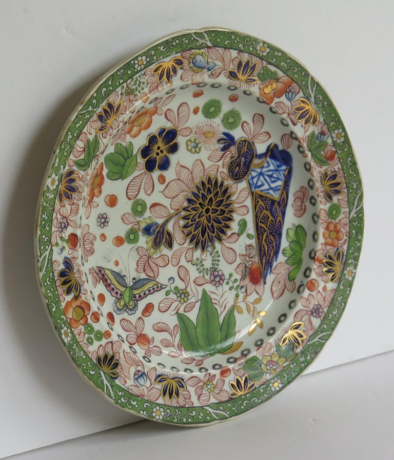 Hand-Painted Georgian Mason's Ironstone Side Plate Butterfly & Chrysanthemum Ptn, circa 1818 For Sale