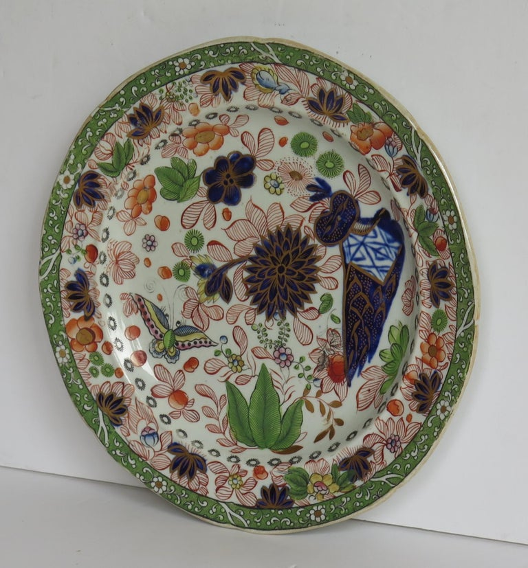 Georgian Mason's Ironstone Side Plate Butterfly & Chrysanthemum Ptn, circa 1818 In Good Condition For Sale In Lincoln, Lincolnshire