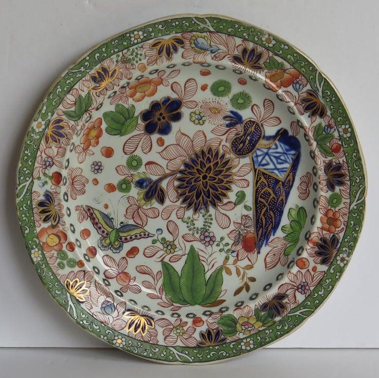 19th Century Georgian Mason's Ironstone Side Plate Butterfly & Chrysanthemum Ptn, circa 1818 For Sale