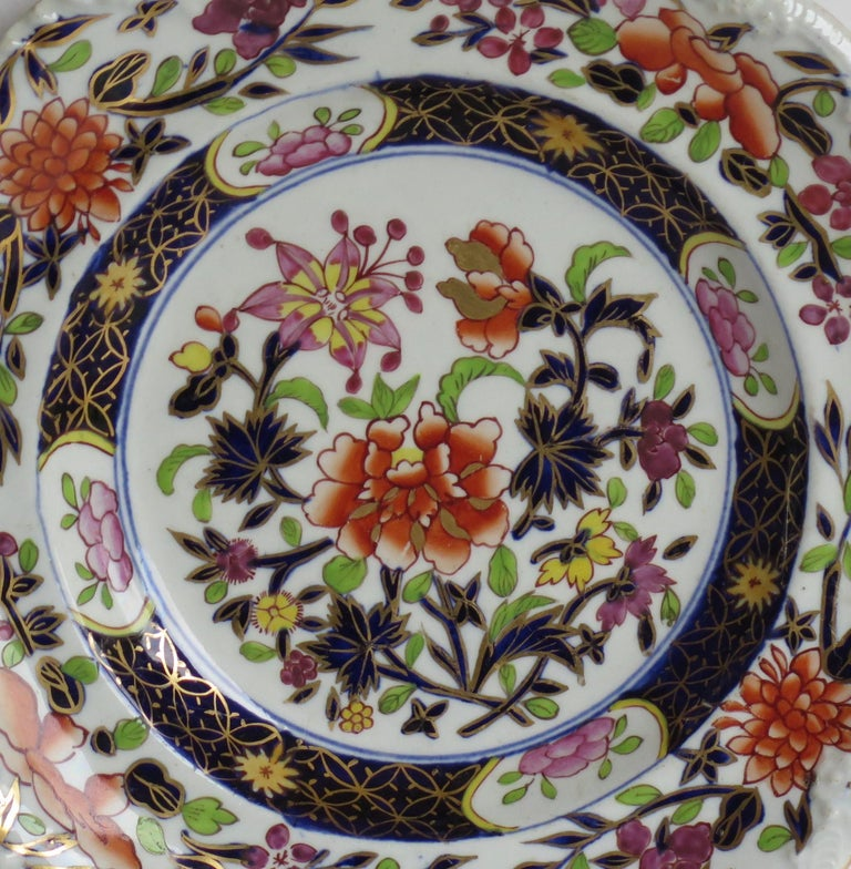 Georgian Mason's Ironstone Side Plate in Heavily Floral Japan Ptn, Circa 1815 For Sale 4