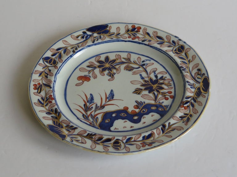 Chinoiserie Georgian Mason's Ironstone Side Plate in Rock Leaves & Flowers Ptn, circa 1815 For Sale