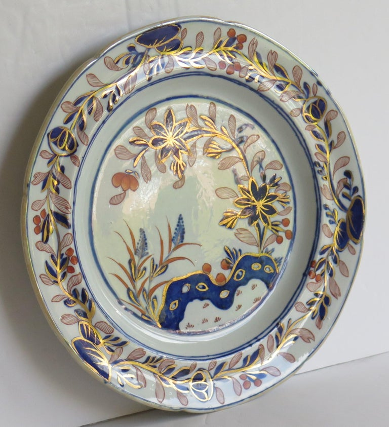English Georgian Mason's Ironstone Side Plate in Rock Leaves & Flowers Ptn, circa 1815 For Sale