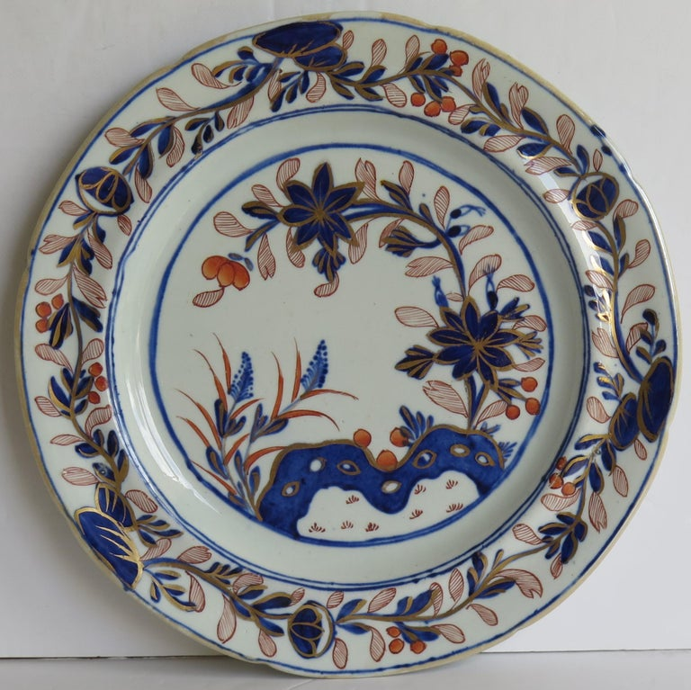 Hand-Painted Georgian Mason's Ironstone Side Plate in Rock Leaves & Flowers Ptn, circa 1815 For Sale