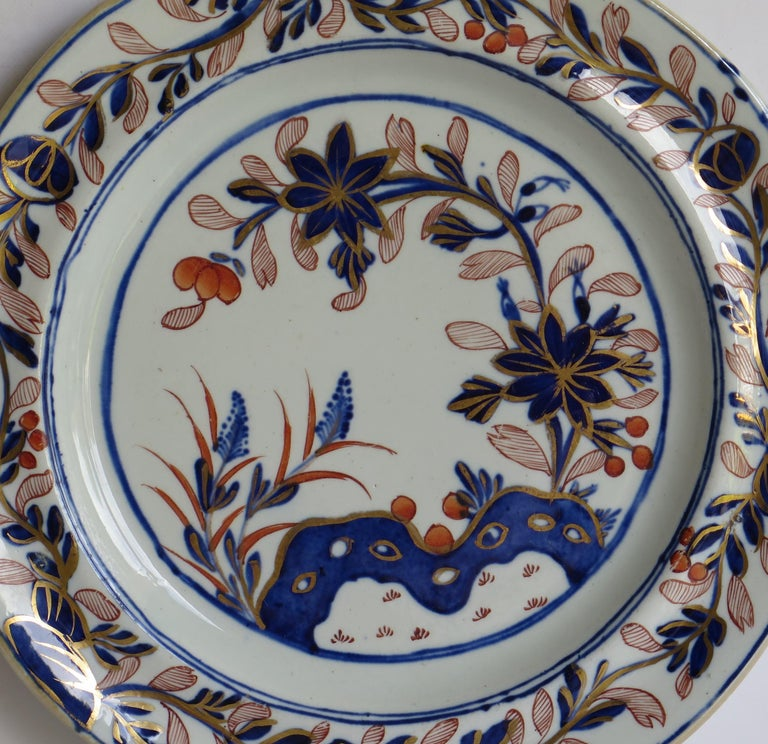 Georgian Mason's Ironstone Side Plate in Rock Leaves & Flowers Ptn, circa 1815 In Good Condition For Sale In Lincoln, Lincolnshire