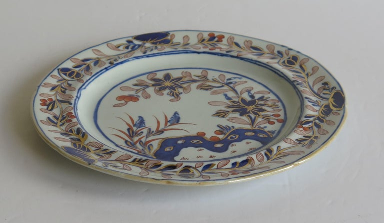 19th Century Georgian Mason's Ironstone Side Plate in Rock Leaves & Flowers Ptn, circa 1815 For Sale