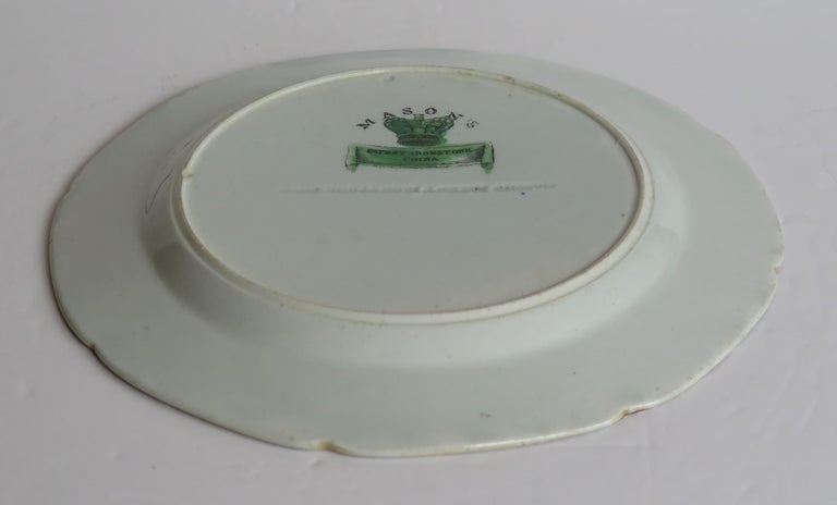 Georgian Mason's Ironstone Side Plate in Table and Flower Pot Pattern, Ca 1818 For Sale 4